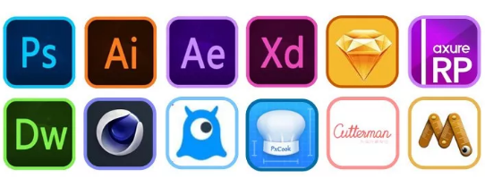 UI设计软件